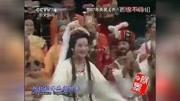 """87年""""齐天乐""""西游记剧组春节联欢晚会高清完整版"""