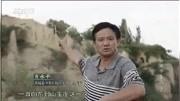[看我72變]《貓咪的尾巴》 表演:山西晉城黃河少兒藝術團
