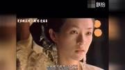 章子怡吳彥祖激情對手戲,精彩至極