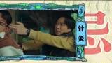 《妖鈴鈴》主題曲《天靈靈》,吳君如、馬麗兩代喜劇女王玩轉轉運神曲