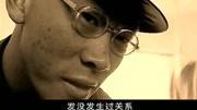 反黑使命2沉默-第21集
