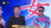 趙麗穎:和馮紹峰合作沒有壓力!馮紹峰:我是你的前輩!