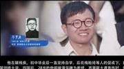 """《无问西东》曝""""背家训""""正片片段(加长版)"""