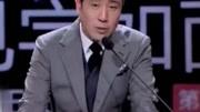 讓子彈飛》20句經典臺詞回顧,幽默又內涵,姜文真的是有才!