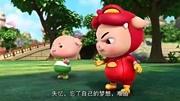 猪猪侠之木梯守卫者第40集快科e30积梦想图片