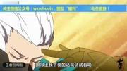 我在天宫为所欲为的日子_别闹!动画第4集:隐身是真的可以为所欲为的哦!