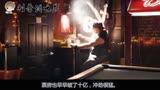 首部超越吳京《戰狼2》的神劇,《紅海行動》票房7天破20億