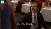 《衰女翻身》第一季 第六集 爭奪主臥室