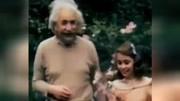 欧洲科学家发现中微子超过光速 已经违背爱因斯坦相对论?