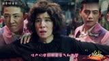 吳君如導演處女作《妖鈴鈴》,在拆遷的樓房里,遇到了一群喪尸
