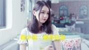 新小说 一抹柔情倾江南 全文在线阅读&