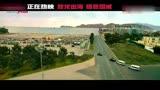 《紅海行動》營救僑民 刪減片段 全景呈現撤僑過程