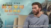 新娛樂在線之胡杏兒公益新戲忙不停 環太平洋2上映中國演員齊露臉