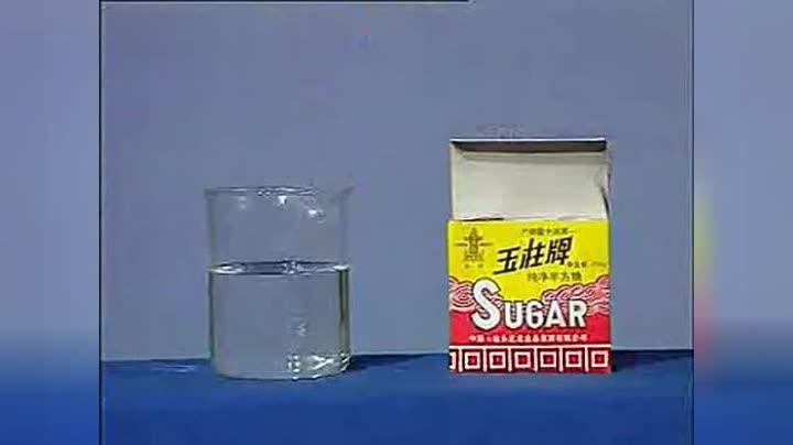 蔗糖的溶解