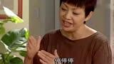 家有兒女:劉星向老媽要錢有妙招,這智商你能想到嗎?