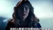 可愛的骨頭(片段):父親尋找失蹤女兒,女兒在另一時空的對面