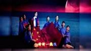 柔力球---改版五星紅旗
