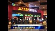 《戰狼2》萬達等影院聯合狀告吳京索賠近10億,香港票房又遇冷