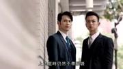 TVB节目巡礼 《 金宵大厦》 十个奇幻故事