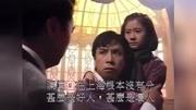 精武門-陳真踢館 (國語)怒闖虹口道場