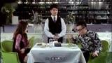《屌絲女士》瑪蒂娜·希爾《屌絲男士》大鵬 吃飯約會的奇葩表現