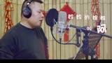 電影《祖宗19代》輩分歌岳云鵬和郭麒麟這樣一唱和相聲有分別嗎?