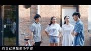 【小旭音乐X马雨阳】希求(《莫名我就喜欢你》电影推广曲)