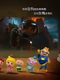 猪猪侠之老虎守卫者第1集小梦想丹尼尔玩具图片