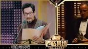 汪峰為什么被稱為中國搖滾新教父,聽完這首《薄霧》你就懂
