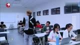 《極限挑戰Ⅳ》羅志祥教室尋得密鑰,周邊的女同學表情火了