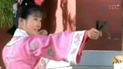 新還珠格格:皇后娘娘差點被小燕子給淹死