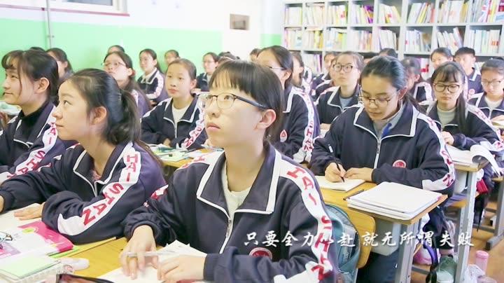 青岛海山学校