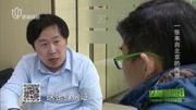 视频|20180412《法制特勤组》:一张来自北京的传票