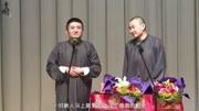 京劇樣板戲《智取威虎山》名段《打虎上山》,主演:童祥苓