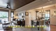 新房如何保證室內甲醛不超標,專家有妙招!