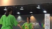 大笑江湖舞蹈