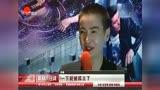 《解碼游戲》:韓庚從影以來最大挑戰