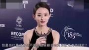 羅晉鄭爽合作拍新戲 片場甜蜜互動