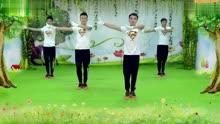 《快乐的00后》幼儿?#22885;?#21160;操教学 儿童舞蹈