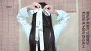 【豆蔻年华】第二季 汉服古风发型 汉服日常 汉服发带发型 编发 发型