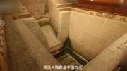 經典傳奇之石山之頂驚現春秋超級大墓 墓主人陪葬品極盡奢華