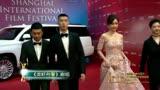 上海國際電影節:袁姍姍身穿抹胸裙擔任《龍蝦刑警》女主角