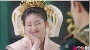 《哦!我的皇帝陛下2》大结局:赵露思寻找谷嘉诚,谷嘉诚穿越到