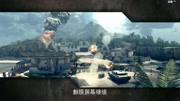 視頻 《使命召喚10:現代戰爭4》首支預告片泄露