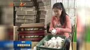"""冷链物流 为新疆农副产品插上""""走出去""""的""""翅膀"""""""
