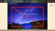 4摄影教程 全画幅与非全画幅的区别