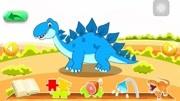恐龙世界霸气的剑龙会跳高-侏罗纪恐龙乐园游戏图片