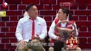 歡樂喜劇人:宋小寶演繹史上最黑的妃子,觀眾直呼過癮!