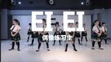 EIEI偶像練習生 小朋友跳大齊舞的氣勢就是不一樣!