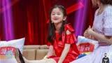 《了不起的孩子》第三季強勢歸來,小主持徐婧熒再次上線,引人期待!